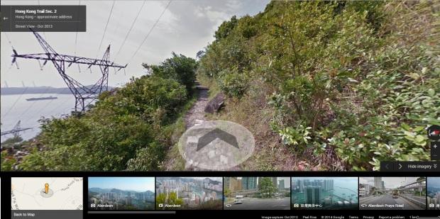hk trail