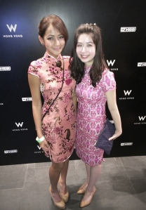 with Amanda Wong of the W (right)