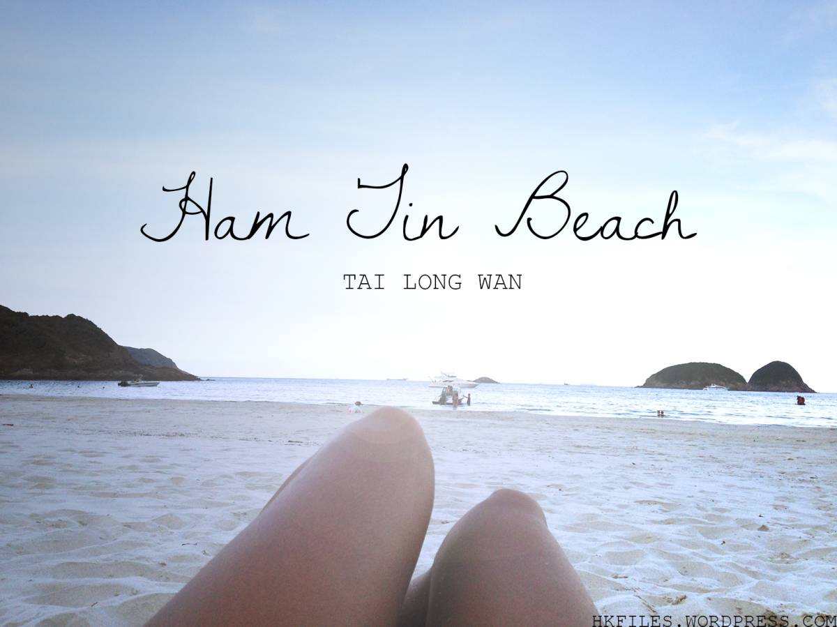 Ham Tin Beach (Tai Long Wan) the EASY way