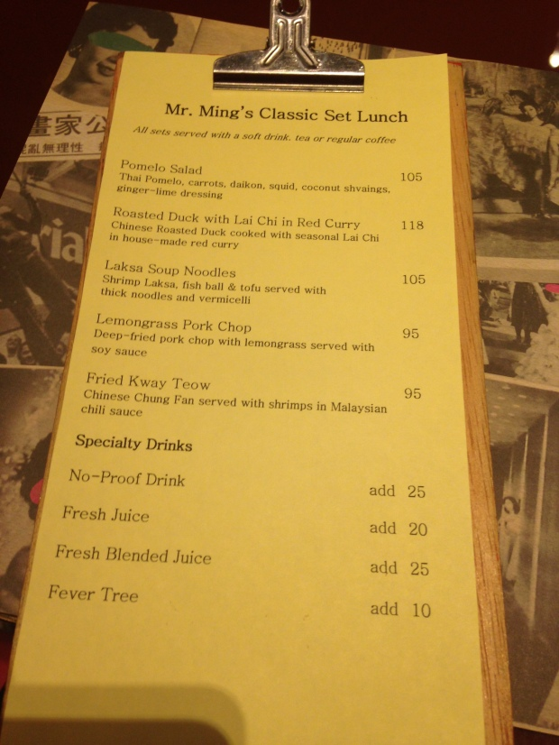 The disappointment that is Mrs Pound's lunch menu