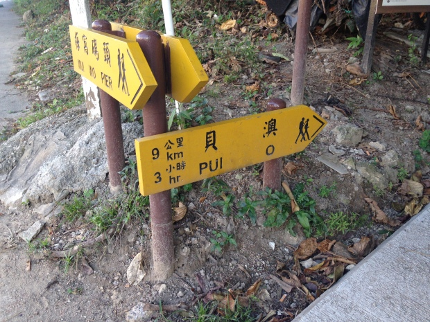 Keep following these Lantau Trail markers so you don't get lost