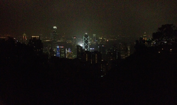 View from up top. It was drizzling and windy and cold, we were dying to get to heat and food by then