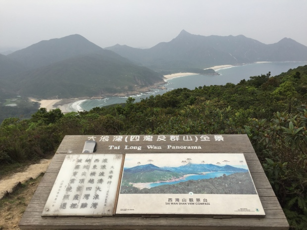 Tai Long Wan's 4 raw beaches. The last 2 are completely uninhabited while the first 2 have eateries and shops/supplies
