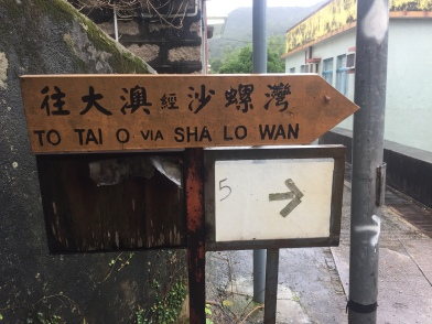 "Taking a photo of this sign proved useful later on as some signs dropped ""Tai O"" and only pointed to Sha Lo Wan among other unrecognizable Cantonese names"