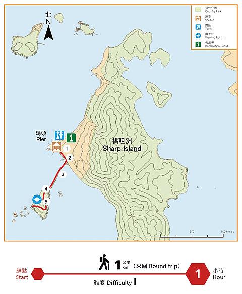 sharpisland_s Sharp Island Geo Trail